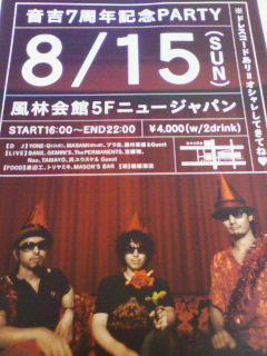 201007211814000.jpg