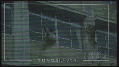 uzumaki-4.jpg