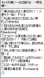 koihito.png