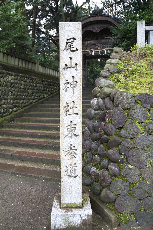 100427_175113_尾山神社600