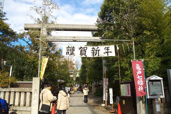 110103_123401天祖神社_600