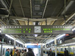 ホームの発車標に表示された「10両4ドア」の文字(左)。この時点では10両固定での運用だった。