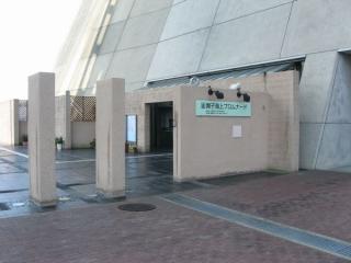 その中にある展望台「舞子海上プロムナード」の入口