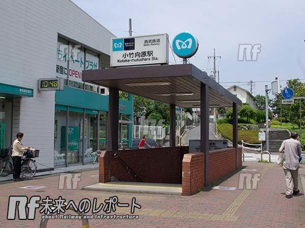 小竹向原駅4番出入口