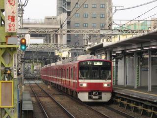 地上時代の京急蒲田駅