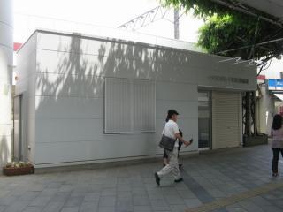 中央区役所千葉駅連絡所は東口駅前ロータリー内に移転した。