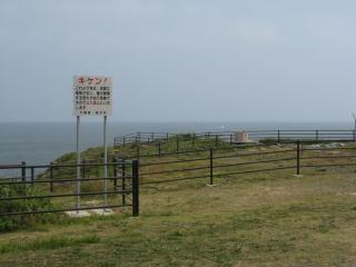 灯台前の崖地は亀裂が見つかったため2007年から立ち入りが規制された。