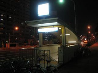 国道2号線上にある西改札口への入口