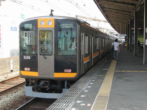 近鉄奈良線布施駅に停車中の9000系