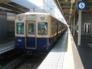 尼崎駅に停車中の5001形