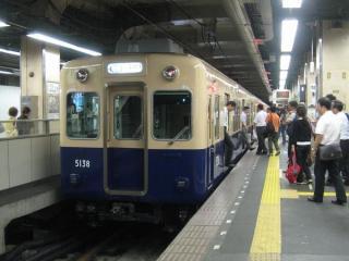 三宮駅に停車中の5131形