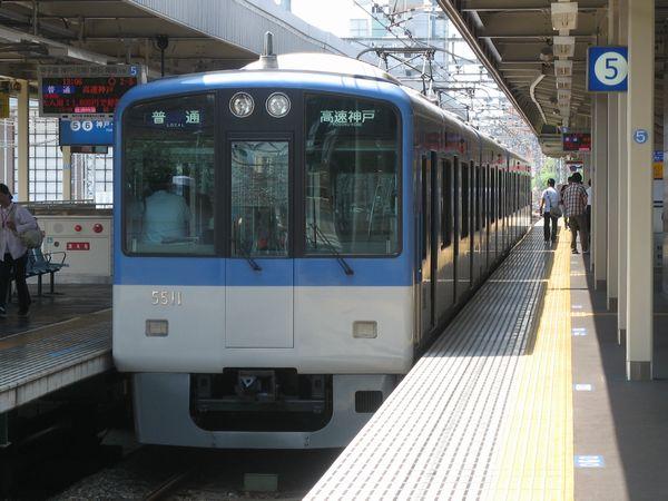 尼崎駅に停車中の5500系