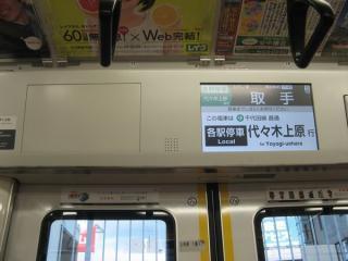 ドア上部のLCD。他番台で広告用として設置されている左側は準備のみの状態。