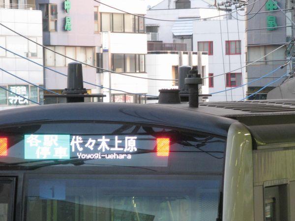E233系2000番台先頭車の屋根のアップ。中央に謎の突起が…