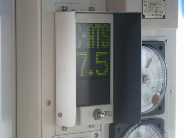 運転台に設けられているC-ATSのモニター。写真は停止現示の出発信号で停車する直前の状態。2009年7月5日撮影