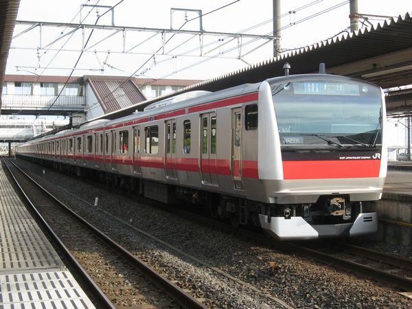 蘇我駅に停車中の京葉線E233系5000番台