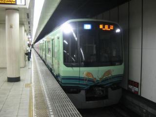 3220系「シリーズ21」