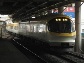23000系「伊勢志摩ライナー」<br />