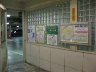 先ほどの11-23出入口の途中には桜橋駐車場への出入口がある。