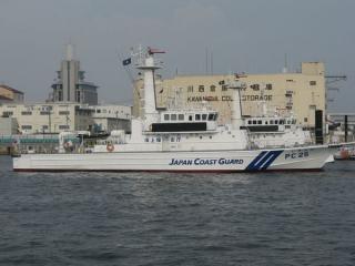 海上保安庁巡視艇