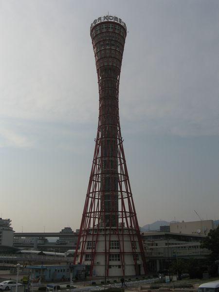 メリケンパークから眺めた神戸ポートタワー