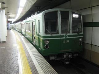 神戸市営地下鉄1000形。新神戸駅にて