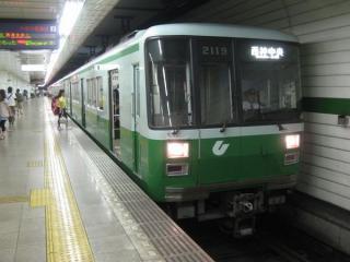 神戸市営地下鉄2000形。三宮駅にて