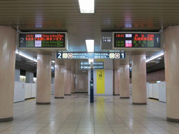 小竹向原駅のホーム。