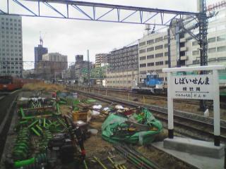 特別公開された旧万世橋駅のホームと公開に先立ち仮設された特製の駅名板。(2006,02,25)