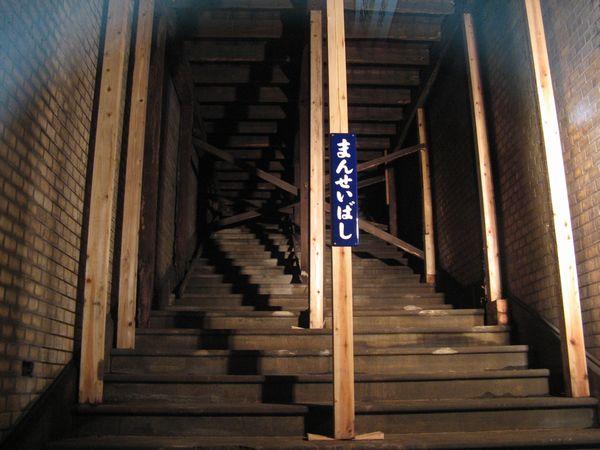 中央線高架下にあった万世橋駅ホームへ登る階段の跡。この遺構の扱いは如何に?