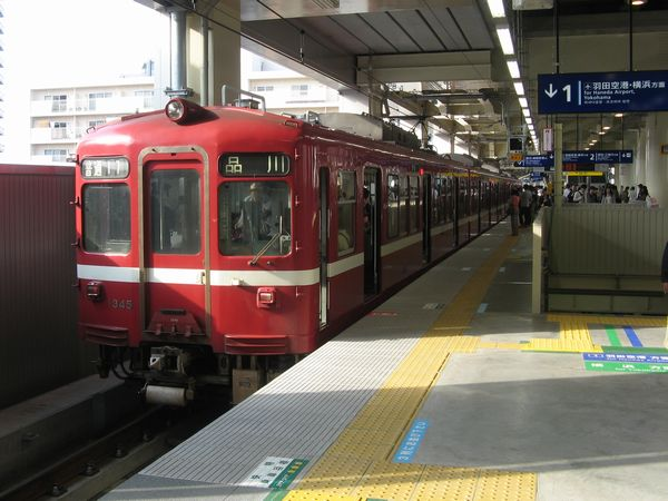京急蒲田駅港か上りホームに停車中の古豪、京急1000形。