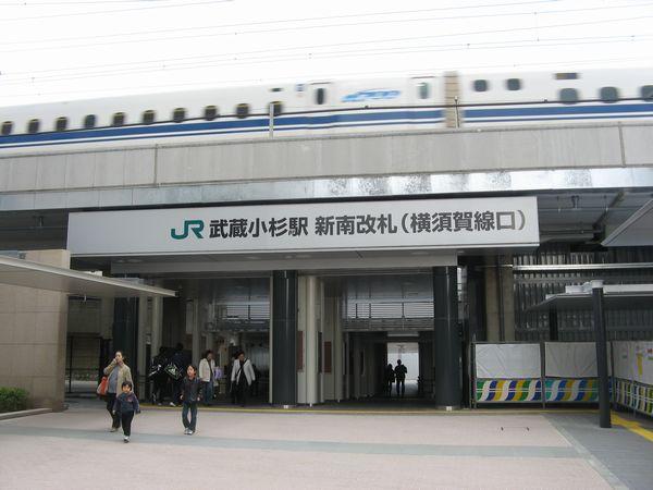新南改札(横須賀線口)入口。頭上を東海道新幹線N700系が通過中。