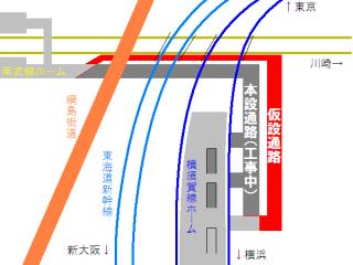 武蔵小杉駅の南武線・横須賀線ホーム間の連絡通路のイメージ