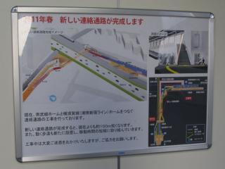 通路の壁面にある武蔵小杉駅の南武線・横須賀線ホーム間の連絡通路のイメージ図