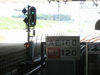 印旛日本医大駅成田空港方の出発信号機。試運転中のスカイライナー接近中で高速進行を現示。