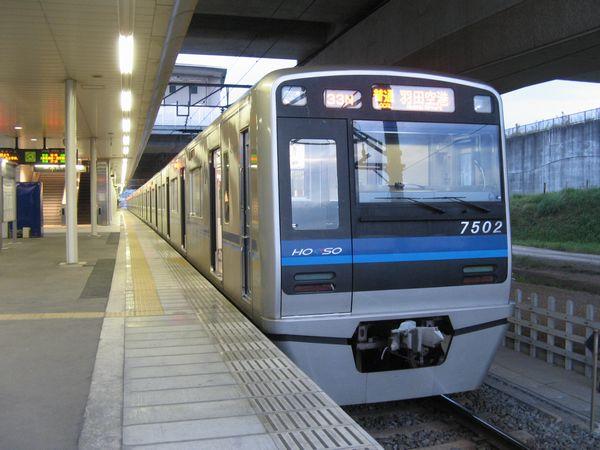 印旛日本医大駅2番線に停車中の北総7500形羽田空港行き。現在、この線路からは上り方向へ進出できなくなっている。2008年11月2日撮影