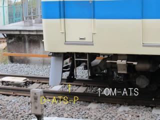 先頭部床下に搭載されたD-ATS-Pの受電器。奥にはOM-ATSの車上子もある。