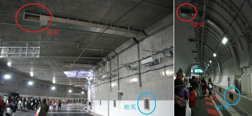 首都高速大橋ジャンクションの換気口。下方にあるのが給気口、上方にあるのが排気口。