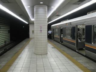 地下2階ホームの京橋方は複線断面の開削トンネルへ続くため狭くなる。