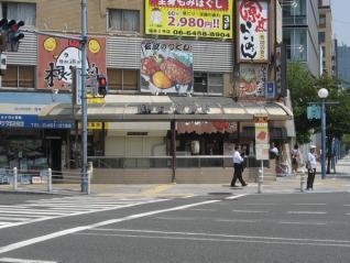 なにわ筋の反対側にある阪神福島駅の出入口