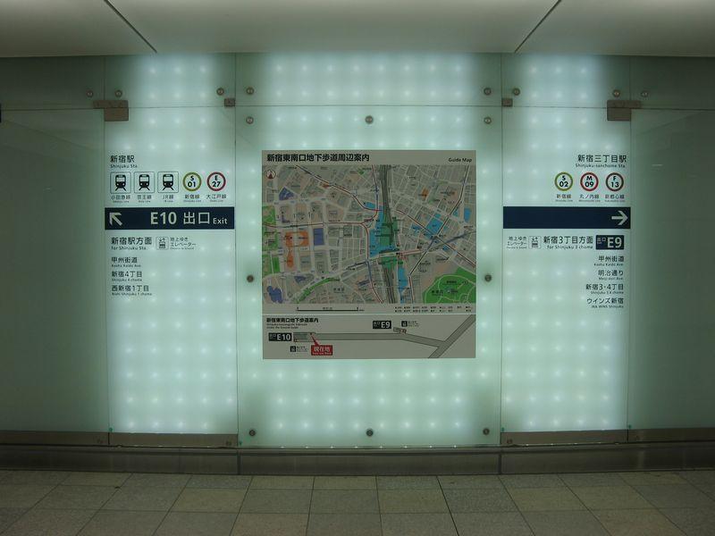 新宿東南口地下歩道のマップ