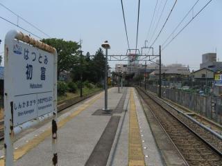 工事ヤードが設置されている初富駅構内