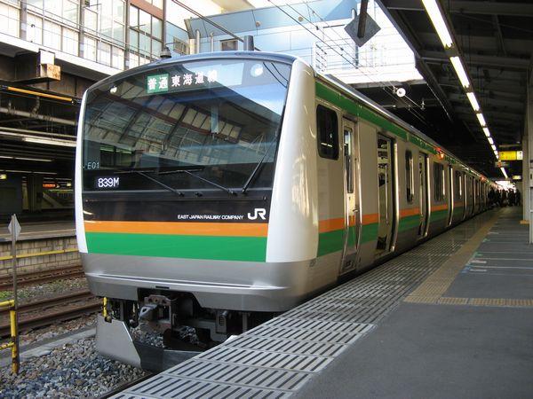 品川駅11番線(改築前)に停車中の東海道線E233系