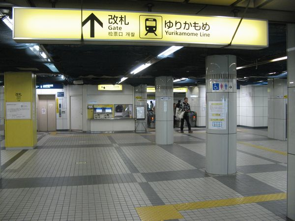 地下1階の改札口。写真には写っていないがこの左側にも4通路ある。