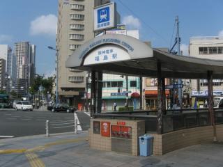 なにわ筋と交差する浄正橋交差点にある阪神福島駅の出入口。交差点の反対側には新福島駅の1号出入口がある。