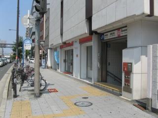 海老江駅1号出入口