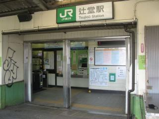 現在のところ変化は無い西口駅舎。自動改札は2通路しかない。