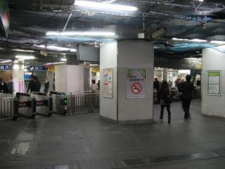 2009年11月24日に撮影した仮設の南改札口