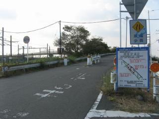 新駅北側の線路上を跨ぐ中曽根跨線橋。工事のため通行止めになることが告知されている。