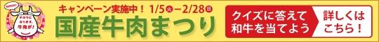 banner_large_100105.jpg